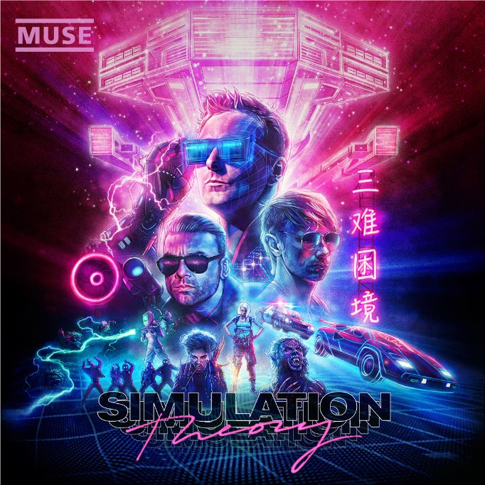 Muse_Simulation Theory Artwork